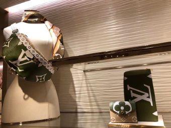 Louis Vuitton(海港城店)