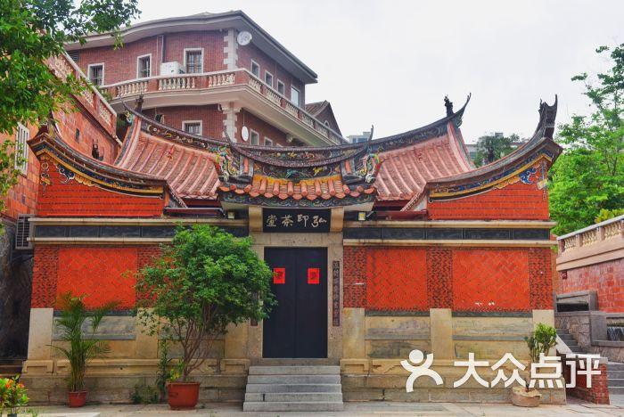 晋江五店市传统文化旅游区图片 - 第4张