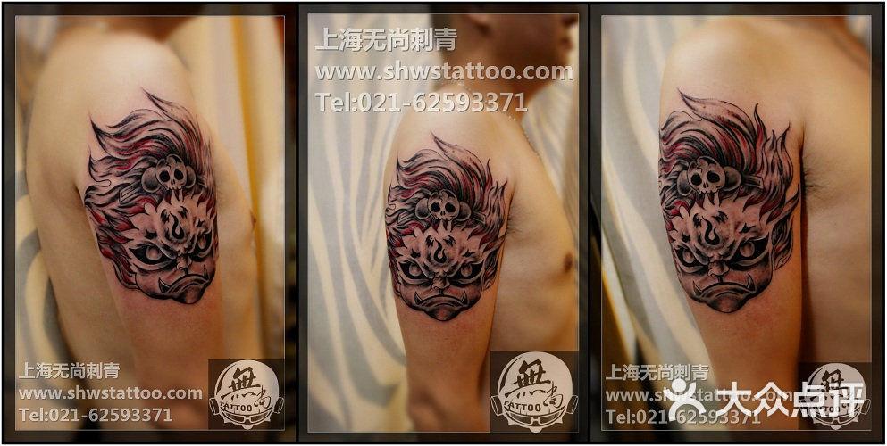 无尚刺青纹身工作室心形椰子树纹身图案~无尚刺青图片