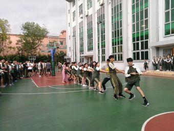 东莞市第五高级中学