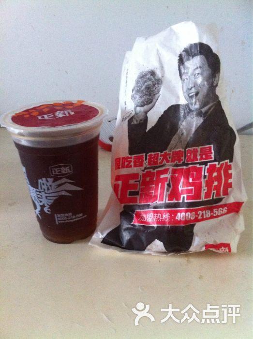 正新鸡排(龙游店)-美食-龙游县图片-大众点评网海鲜价格普陀山美食图片