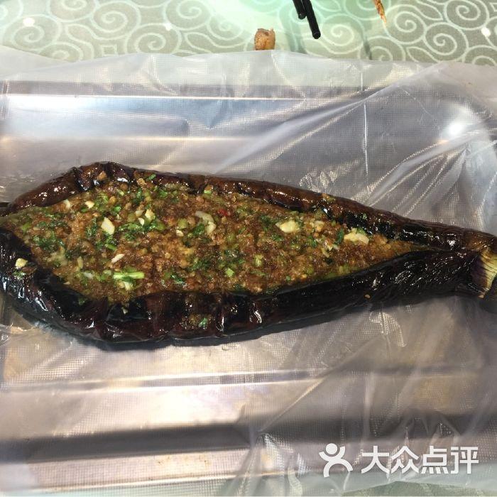 WWW_XIUNA172_COM_和茂隆海鲜大排档(老虎滩店)                 longzexiuna