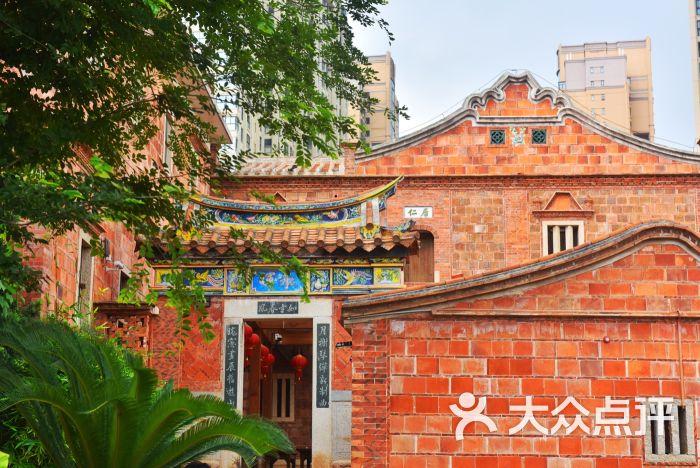 晋江五店市传统文化旅游区图片 - 第5张