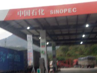中国石化永嘉服务区加油站