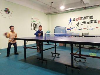 搏峰乒乓球培训