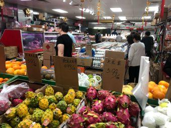 Heng Fa Food Market