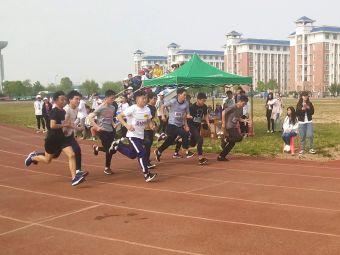 河北农业大学(渤海校区)
