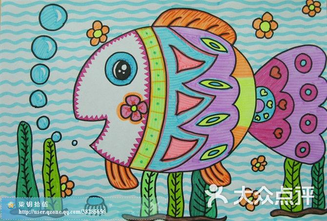 王老师艺术教室儿童画图片 - 第22张