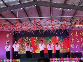 沭阳县西南双语学校