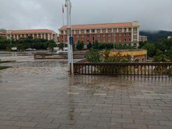 云南大学(呈贡校区)-艺术与设计学院