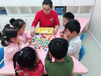 优贝橙全纳优童儿童感统 专注力训练