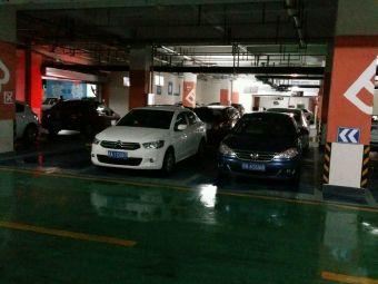玺悦城停车场