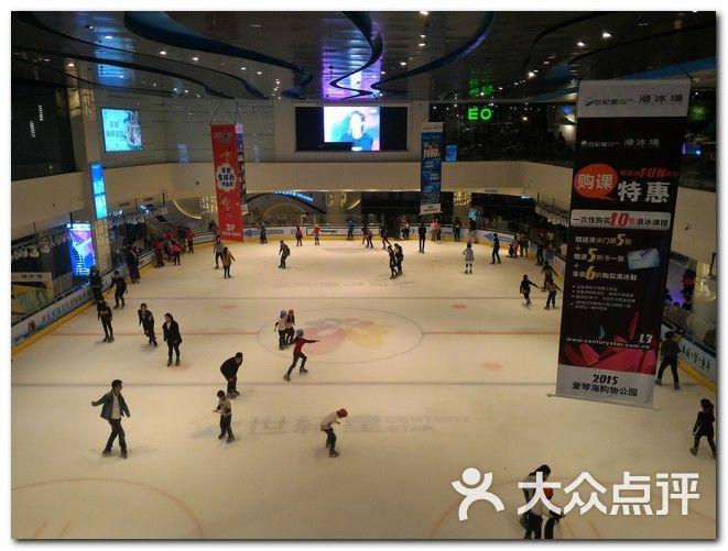 溜冰场200平方设计图