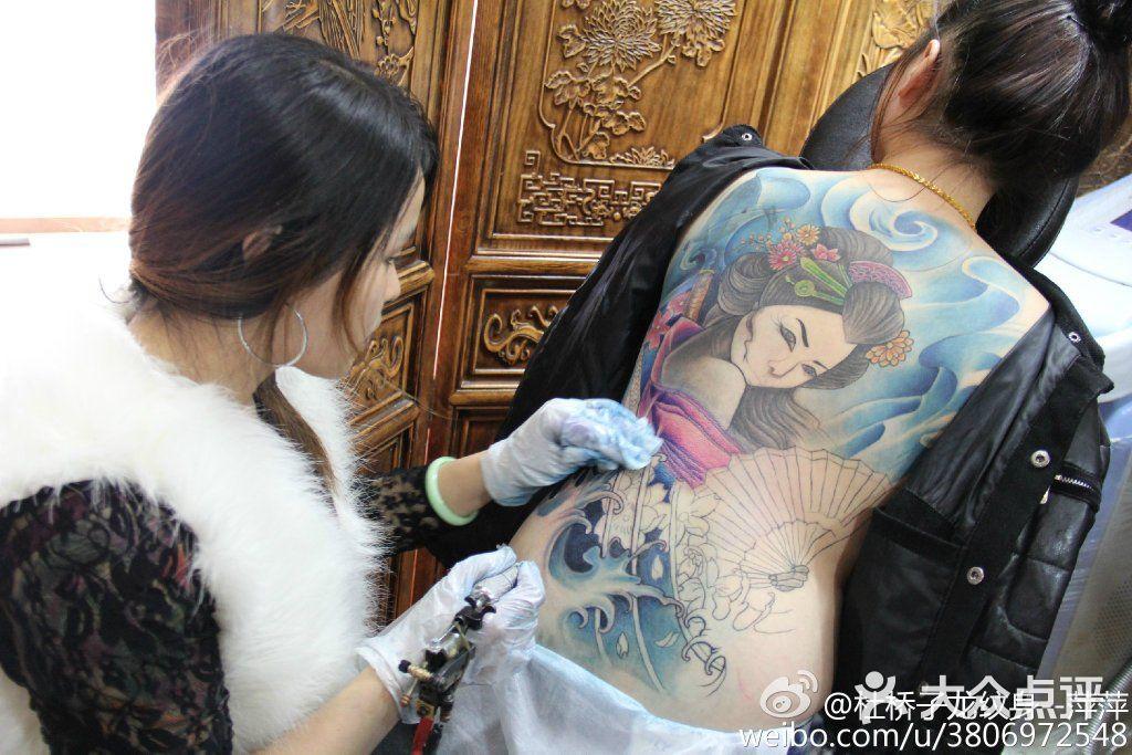 宝贝美甲纹身杜桥纹身满背纹身虞姬纹身美女纹身路桥