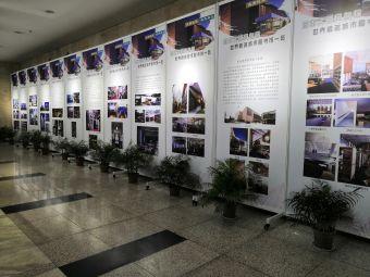 武汉图书馆