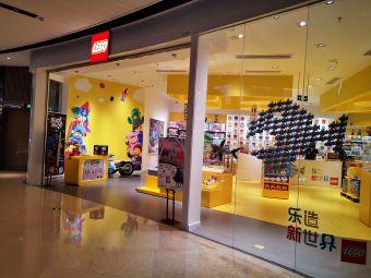 LEGO乐高授权专卖店(igc天汇广场店)