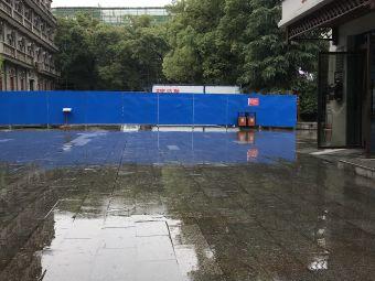 南昌八一起义纪念馆停车场