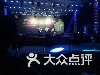 上海城市草坪音乐广场