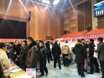 建湖县体育中心体育场