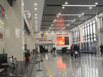 靖江市公安局车辆管理所