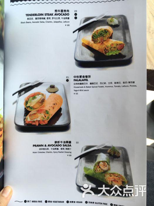 moka bros摩卡站轻食餐厅(三里屯店)菜单图片 - 第631张