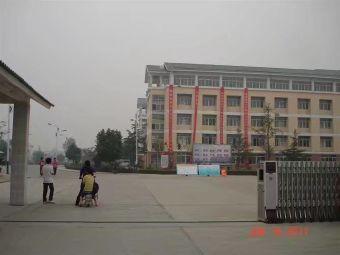 沭阳银河学校