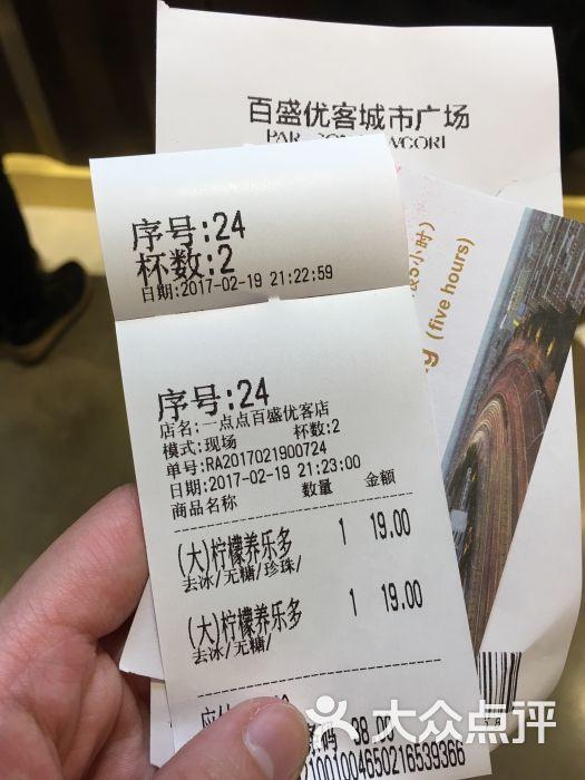 百盛优客城市广场(天山店)图片 - 第3张