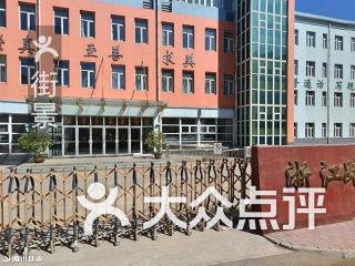 黄龙路图片(浙江道电话)小学,校区,地址,v图片时福州乾县小学