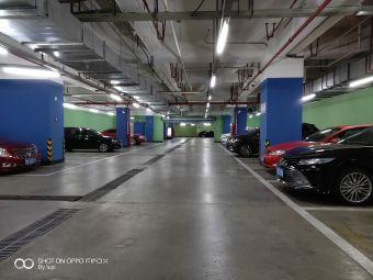 1844和义停车场