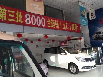 环渤海汽车城