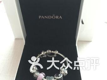 Pandora(Ben Bridge)