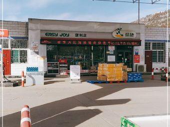中国石化万达加油站(北寺山小区西南)
