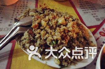 王二羊肉面馆