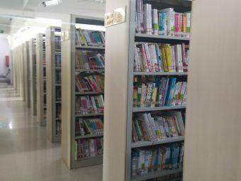 清远市图书馆
