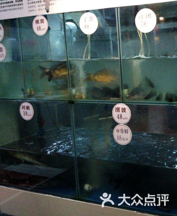 渔猫子木桶鱼(白果林店)怎么样