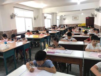 艺轩书法学校