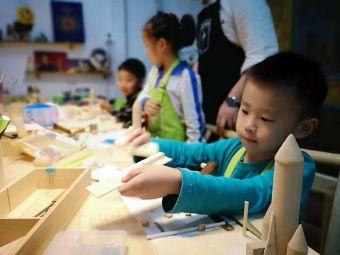 童木儿童木工培训中心