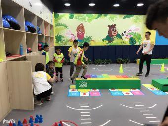 兔➕熊儿童运动馆