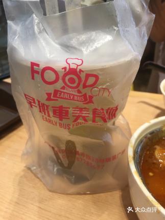 【早班车美食城】电话_美食_地址_v电话价格_时间弄唐上海图片