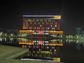 新北区图书馆