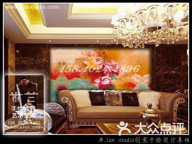 米兰手绘墙画(米兰彩绘壁画东城分店)-丰台室内壁画