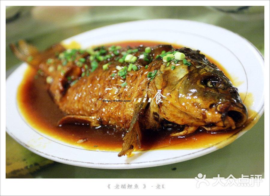 鲤鱼菜醋鲤鱼图