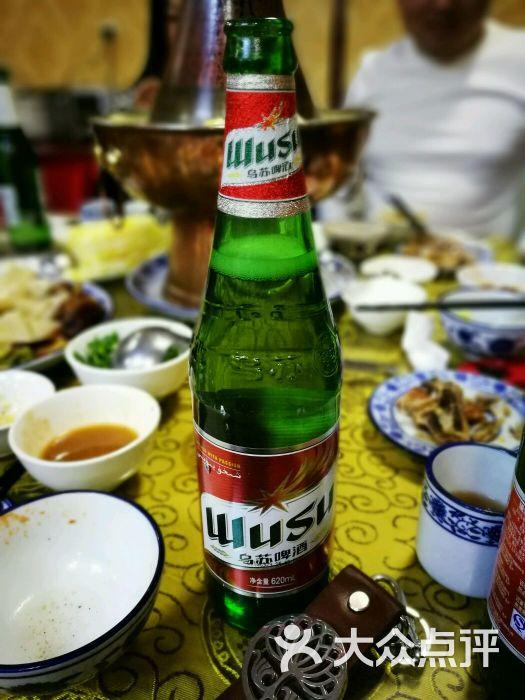 新疆乌苏啤酒