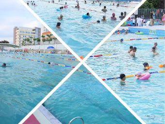 沁后游泳池