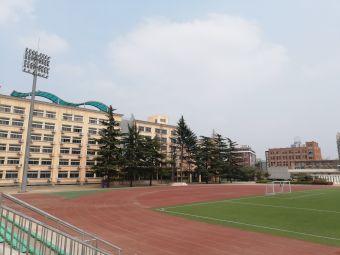 徐州市第三中学