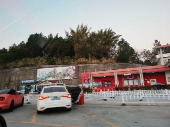 阳山北服务区-停车场