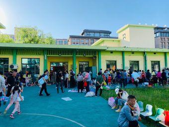 哈尔滨工业大学幼儿园
