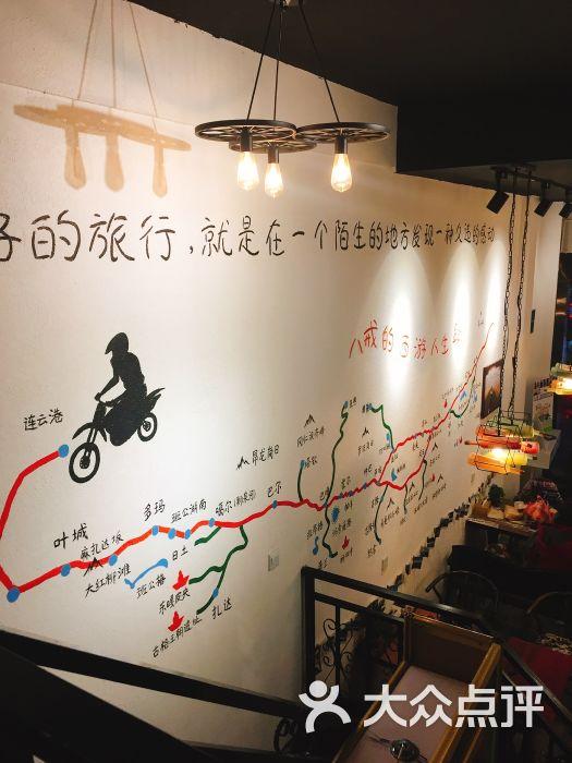 八戒面疙瘩(巨龙路店)-草原-连云港特产-大众点的美食美食有图片图片
