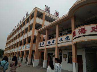 沭阳县西圩初级中学