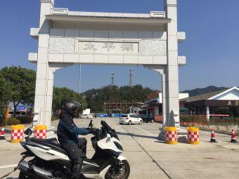 铜陵长江公路大桥管理处停车场